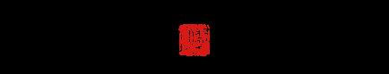 河原翠月書道教室 | 広島の書道教室