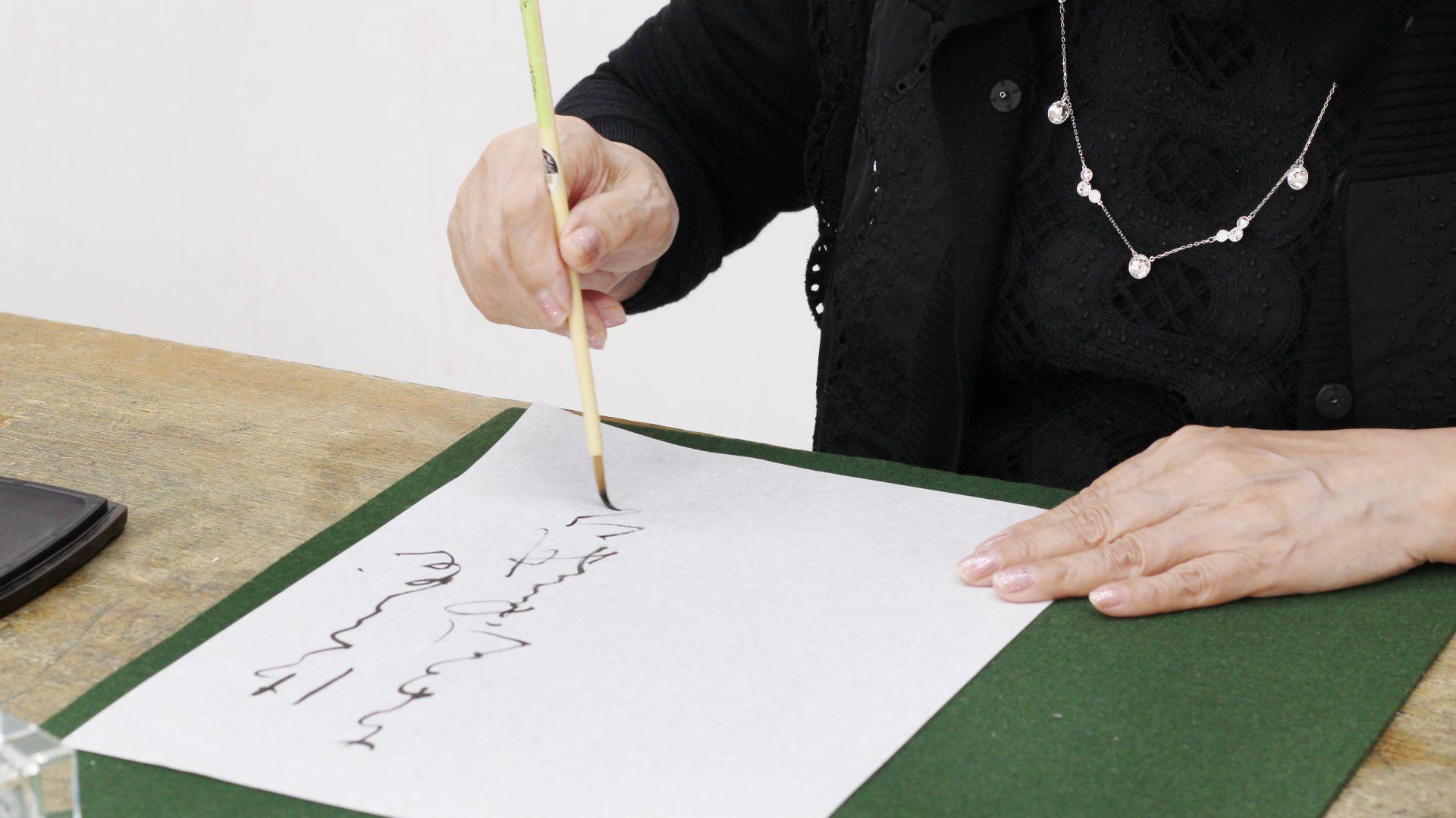 小筆・中筆・大筆。一人ひとりの「書きたいもの」を中心に、目的・レベル別のマンツーマンレッスンを行います。